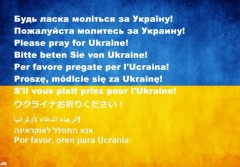 pray-for-ukraine