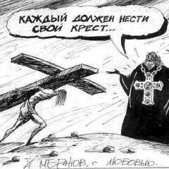 nesti-krest