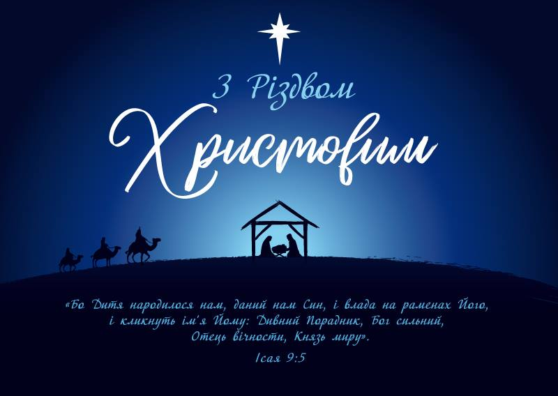 27.12.2018 | Merry Christmas!