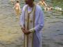 Крещение 2007